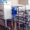 Strumentazione dell'acqua di processo di osmosi d'inversione