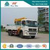 DFAC 10 톤 이동할 수 있는 거치된 기중기 트럭