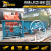 機械を押しつぶす鉱石のための採鉱の振動のたらいシュートの送り装置