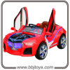위에 Kids Ride - Bj958를 위한 2014년 아기 RC Battery Toy Car