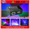 600MW RGB 10kpss Ilda Animationレーザー(L0456RGB)