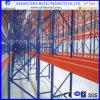 Support de rangement Beam avec grande capacité de chargement (Ebil-TPHJ)