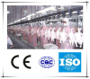 Eliminare The Organs Line Machines per Poultry Slaughtering