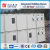 中国は低価格の容器のホームを作った