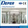 Вращающаяся дверь крыла Deper 2
