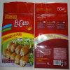 高力食品包装袋