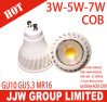 400lm MR16/GU10 3W 5W 7W COB LED Spotlight Bulbs