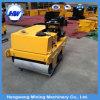 Caminhada atrás do compressor Vibratory pequeno do solo do rolo de estrada (HW650)