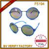 Солнечные очки 2015 Китая оптовые круглые (F5194)