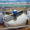 Espessador da pasta eficiente elevada do minério/concentrador de secagem da maquinaria mineral