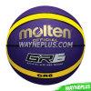 [وهولسل بريس] [أفّيس سز] 7 عالة علامة تجاريّة كرة سلّة رخيصة مطّاطة
