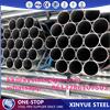 Pipe en acier soudée par ERW noire ASTM A53 BS1387 ISO65 En39 API5l DIN2444 JIS3444 En10219 En10255