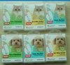 Productos del cuidado de animal doméstico, gato/despedregadora del oído de perro, despedregadora del ojo del gato/del perro, gato/despedregadora oral del perro (PET001)