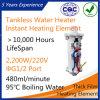 Новый подогреватель воды Tankless нагревающего элемента плотной пленки конструкции 2017 мгновенный электрический