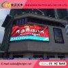 Qualité très bonne, affichage vidéo fixe/de location extérieur de DEL pour la publicité