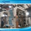 Riemen, der 4 Farbe Flexo Drucken-Maschine pneumatisches Liting System fährt