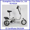 Petit Yiso populaire pliant la bicyclette électrique se vendant en Italie Espagne Pologne BRITANNIQUE Singapour