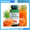 ベータカロチンの粉1%または10%のベータカロチンの乳剤1%、2%のベータカロチンオイル30%