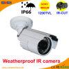 25m IR 1200tvl CCTV Camera System