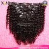 毛の拡張の120g/Set Remyの人間の毛髪の編むクリップ