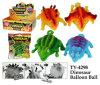 恐竜の気球の球のおもちゃ