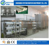 Завод по обработке очищения питьевой воды