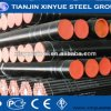 API 5L /ASTM A252 Q345b gewundenes Steel Piling Pipes
