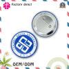 Insignia plástica de la aduana de la divisa de la divisa de la hojalata de la divisa del Pin de metal