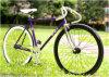 山によってはアルミ合金のバイクフレーム700ccが自転車に乗る