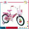 河北の工場中国からの最も安い子供のバイクの子供の自転車