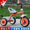 شامل علبيّة يبيع [شلد تريسكل] طفلة درّاجة ثلاثية