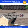 建築材料カラー石上塗を施してある金属の屋根瓦