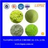 蛍光増白剤Ob、Ob-1、Ob-3、Fp127、KCB、KSN、CBS-X