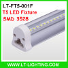 T5 LED Tube Fixture 60cm Length (LT-FT5-001F-600)