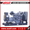 Gerador Diesel Genset da venda 300kw 375kVA Wandi