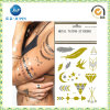 Autoadesivo metallico del tatuaggio dell'istantaneo dell'oro della stella dei capelli fantastici di disegno (JP-TS020)