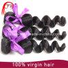 2016最上質のブラジルの緩い波の毛のWeft工場価格の安い販売の未加工加工されていないバージンの緩い波の毛