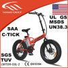 Bicicleta de dobramento elétrica da bateria de lítio 48V500W (LMTDR-03L-2)