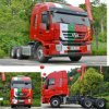Головка трактора Saic-Iveco (HY) Hongyan Genlyon M100 340HP сбывания
