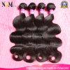 卸し売り製品の毛は染められたマレーシアのバージンの毛(QB-MVRH-BW)である場合もある