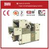 Máquina compensada de la prensa de la alta calidad