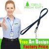 도매 Compatitive 가격 Mutil 색깔 주문 Keychain 목걸이 리본 방아끈