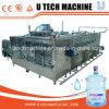 Автоматический PLC контролировал машину 5 галлонов разливая по бутылкам