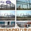 Material de construcción soldado de la estructura de acero de la ingeniería estructural H