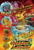 Juegos de oro del cazador de los pescados de la máquina del rey 2 leyenda del océano