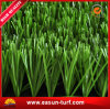 試供品50mmのフットボールの人工的な草のカーペット
