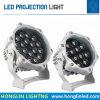 da luz ao ar livre IP65 RGB DMX da projeção do diodo emissor de luz de 12W 18W projector impermeável do diodo emissor de luz