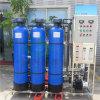 統合の汚水処理の自動経済的で、実用的なタイプROの逆浸透水Purification/RO水処理