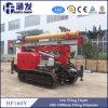2016 신식! Hf160y 크롤러 지상 나사 기계 말뚝박는 기구