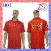 Crear las camisas de polo para requisitos particulares secas sublimadas del ajuste